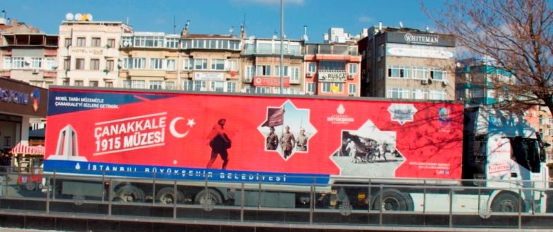 İBBden Çanakkale Zaferinin 102.yılına özel program - Haberler - İstanbul İtfaiyesi